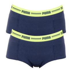 2PACK dámské kalhotky Puma vícebarevné (573010001 546)